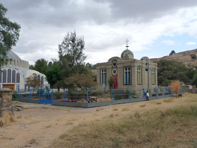 6.) The Chapel of the Tablet at the Church of Our Lady Mary of Zion - Axum, Ethiopia