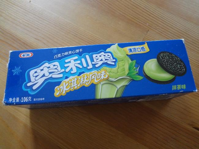 12.) Green Tea Oreos.