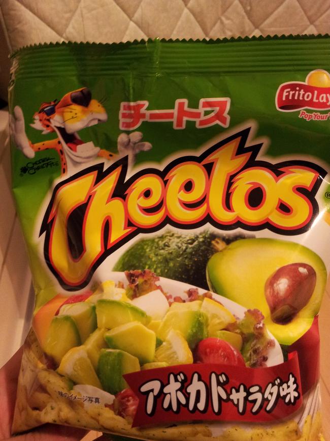 14.) Avocado Flavored Cheetos.