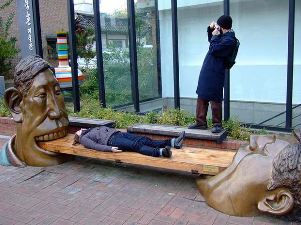 23.) Bench Outside Bukcheon Museum (Seoul, South Korea)